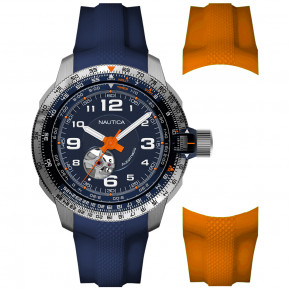 NAUTICA MISSION BAY AUTOMATIC BOX SET