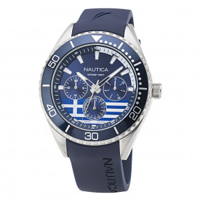 NAUTICA Nac 103 Greek Limited Edition